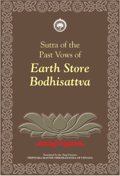 Sutra of the Past Vows of Earth Store Bodhisattva
